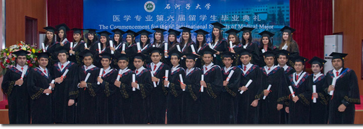 Admission-MBBS-Shihezi-University