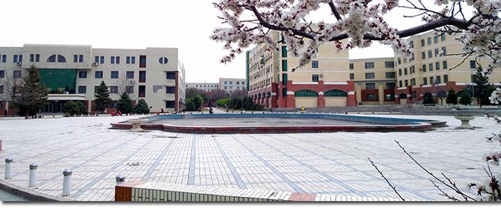 Shihezi-University-Campus