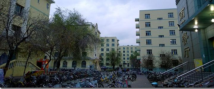 Shihezi-University-Canteen