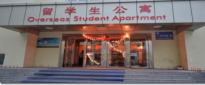 Shihezi-University-Hostel