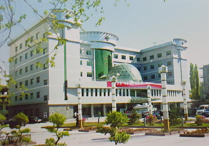 Affiliated Hospital Clinic