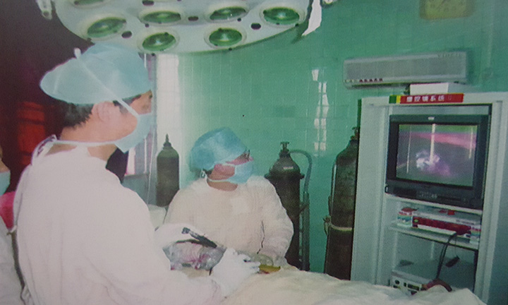 Operation Under Laparoscope