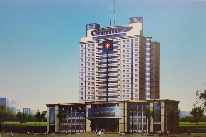 Surgery Hospital Building